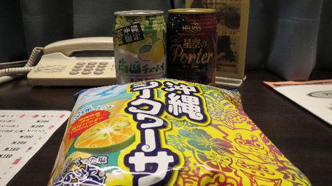 116_025hansei.jpg