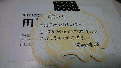 713_001.jpg