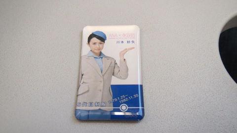 OKA208_004kawamoto.jpg