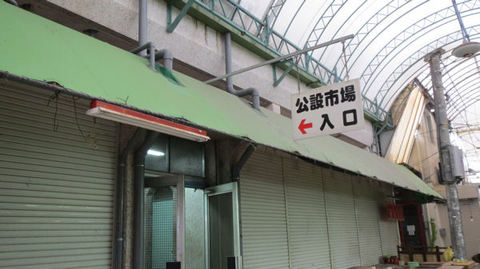 OKA208_009kosetsu.jpg