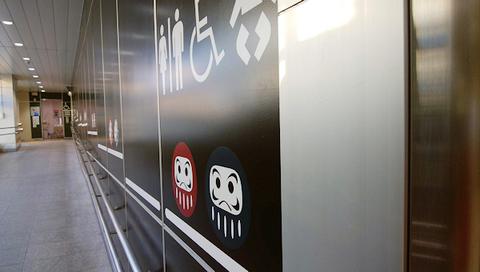 1125_002_takasaki.jpg