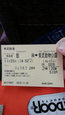 1126_010_ryomou.jpg