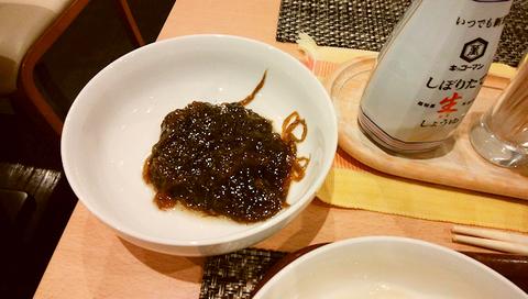 212_002_mozuku.jpg