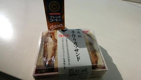 512_508001_katu.jpg