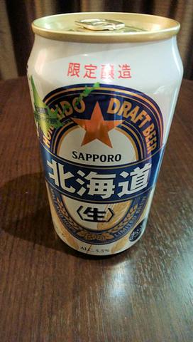 512_508020_beer.jpg