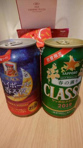 515_509018_hansei.jpg