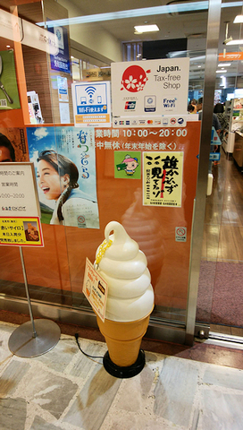 607_010_dosanko.jpg