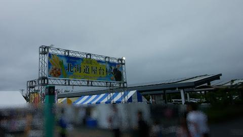 701_001.jpg